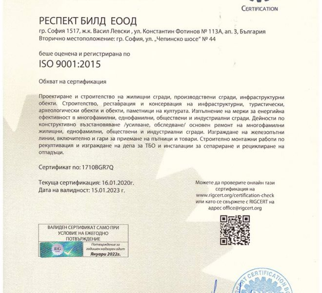 ISO-2021-1