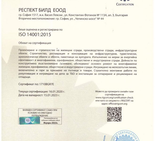 ISO-2021-3