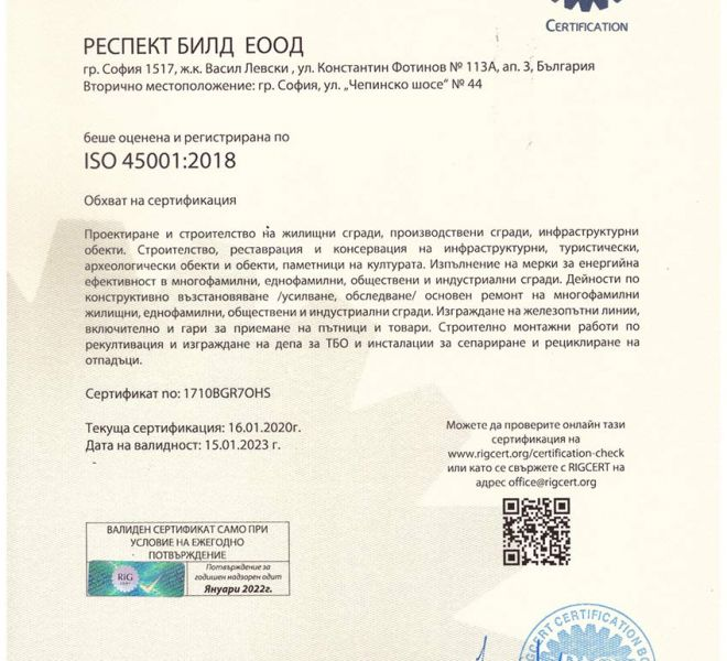 ISO-2021-5